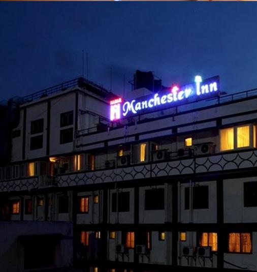 Hotel Nahar Manchester Inn